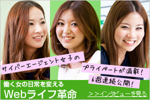 http://thestartup.jp/wp-content/uploads/2012/11/womantype_ca.jpg