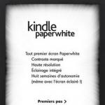 Kindle Paperwhiteが、実は六本木TSUTAYAで売っている件