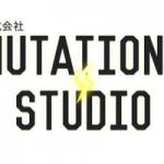 Mutations Studio、CAVやKDDIから2.3億円の資金調達