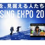 優勝はツイキャスのモイ:CAV RISING EXPO2013徹底解剖