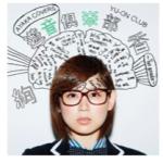 絢香「遊音倶楽部」の三部作MVによる解釈の再発見