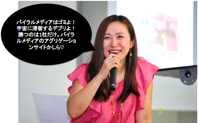 http://thestartup.jp/wp-content/uploads/2014/07/2adcb320e446e3957919a1851380fcc2.png