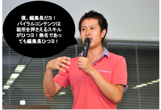 http://thestartup.jp/wp-content/uploads/2014/07/6f79a4273ccd7912b6eb4b7c420c73cc.png