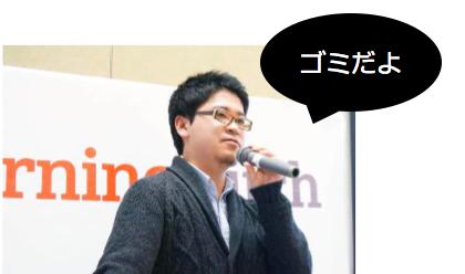http://thestartup.jp/wp-content/uploads/2014/07/7c04885cc45aaceced9da0f4e3067665.png
