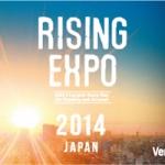 スペースマーケットが優勝:CAV RISING EXPO2014速報