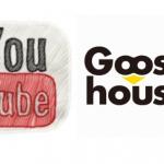 Goose houseなどインターネット時代の音楽アーティストのビジネスモデルとYouTubeの拡張性
