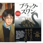 永久保存版!著名起業家8人の人生を変えた書籍8冊