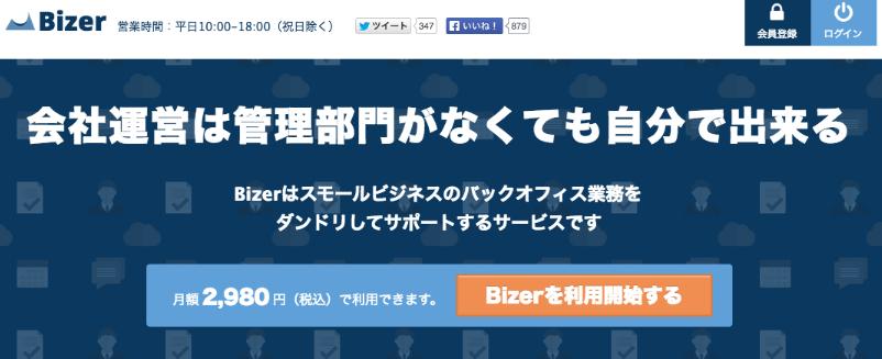 スクリーンショット 2014-12-09 18.38.52
