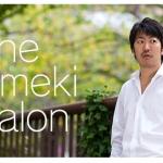月刊Umeki Salon9号:ネットの未来を予測するには歴史を学ぼう、動画分科会を始めてみた