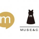 mixiに節税効果はあるが、MUSE&Coに17億の買収価値はない