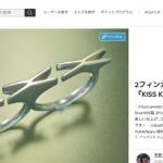 打倒楽天!ネットコンシェルジェが集客メディア「#Cart」で2億円を調達