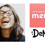 (追記あり)mery中川氏「次のコンテンツフォーマットの軸はハッシュタグ!」 #bdc