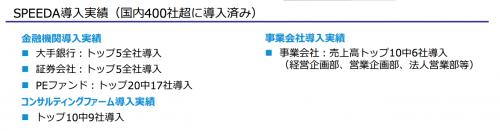 スクリーンショット 2015-09-06 15.47.21