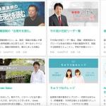 Umeki Salonの運用手法、公開します