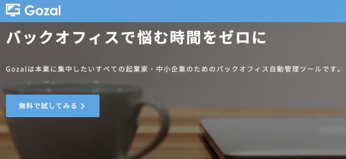スクリーンショット 2016-03-04 15.20.58