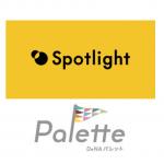 SpotlightはDeNAに売却すればいいと思うのね。
