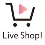 ライブコマースのLive Shop!は1配信150万円ほどの売上も #bdash2017夏