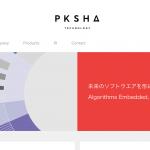 PKSHAが1,700億円と神の領域へ。グノシー、ユーザベースがじわじわ伸びてる:TS100